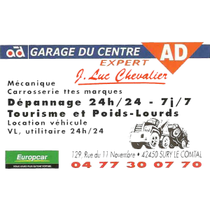 GARAGEDUCENTRE
